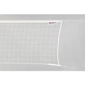Síť VOLLEYBALL s lankem-bílá 3984