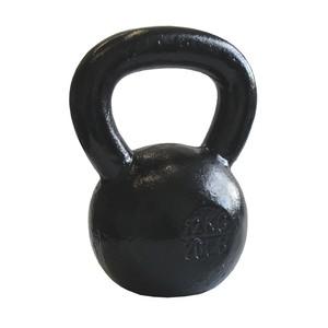 Ketlebel 20 kg kovový