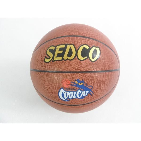 Míč basket SEDCO COMPETITION 5