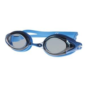 H2O Plavecké brýle - všechny varianty
