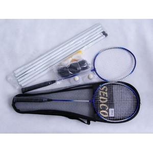 Badmintonová sada SEDCO + síť B223