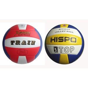 Míč volejbalový lepený - na šestkový volejbal