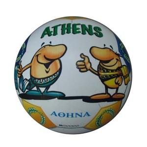 MONDO Athens 03/107 potištěný míč