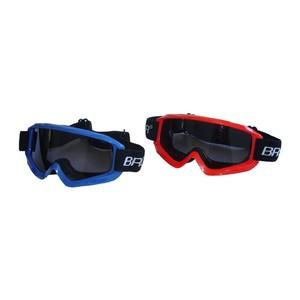 Lyžařské brýle JUNIOR B185 Acra 05-B185