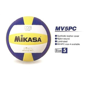 9fb9e1dd08f Míč volley MIKASA TRAIN MV5PC