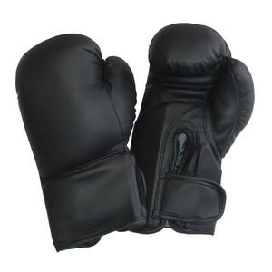 ACRA Boxerské rukavice PU kůže vel. XS, 6 oz.