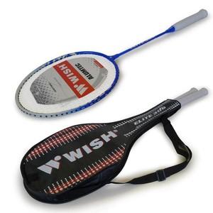 Badmintonová sada SEDCO ALU 3208