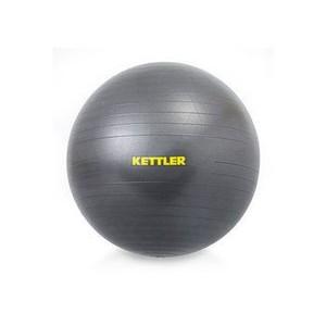 KETTLER - 7373-410 - Gymnastický míč  Basic 75 cm