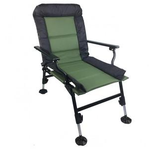 Rybářské křeslo-židle Sedco EXPERT s područkami
