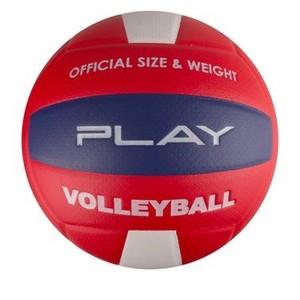Spokey PLAY II Volejbalová lopta červena ... c36771bc351