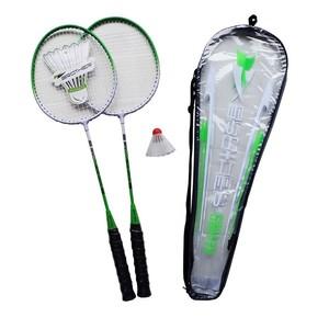 ACRA Badmintonová sada - 2 rakety + košíček + puzdro