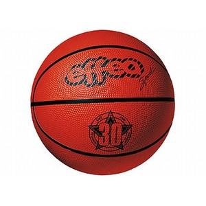 Míč basket Effea ATAR 30