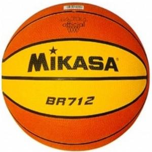 Míč basket MIKASA BR712