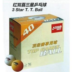 Míčky ping pong DHS 3hvězdy -144ks